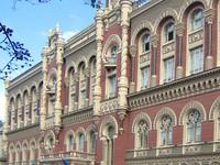 Нацбанк про изменения в правовом поле по вопросам регулирования банковской деятельности в период с 15 по 22 апреля 2009 года