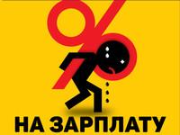От редактора: Герои Украины