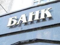 Скандал вокруг банка «Даниэль»
