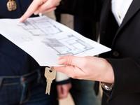 Порядок регистрации недвижимости с 2016 года: процедуры, риски и преимущества