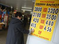 Киев попал в десятку самых дешевых городов мира