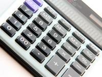 Новые правила учета доходов для