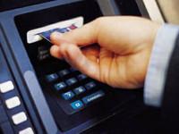 Меры безопасности при работе с банкоматом