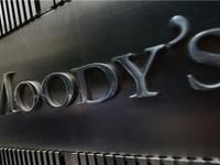 Moody's заплатит 864 миллионов штрафов за ложные рейтинги