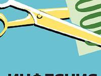 Инфляция растет, кредиты дорожают