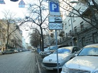 Безналичная парковка