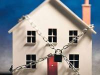 Страхование недвижимости от лесных пожаров