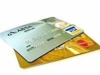 Кредитные карты: как получить деньги недорого