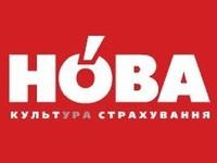 СК «Нова» представила программу оздоровления в «Риксос-Прикарпатье»