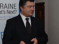 Глава совета Национального банка Украины Петр Порошенко: