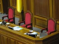 Акциз – за, кредиты – против: что Рада приняла в апреле