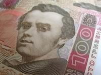 Сколько будет стоить гривна после выборов?!