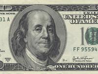 Валютные займы