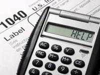 Новая версия налоговой реформы