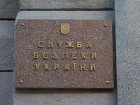СБУ: 300 компаний в Украине используют шпионский софт из России