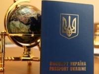 Сим-карточку будут продавать по паспорту?