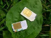 Мобильная связь для фермера