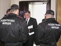 Когда в Украине заработает финансовая полиция