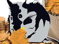 Фонду гарантирования вкладов запретили понижать сумму компенсации
