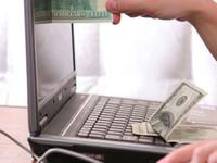 ПУМБ привел деньги в онлайн
