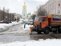 Кабмин выделит средства на закупку техники для уборки снега