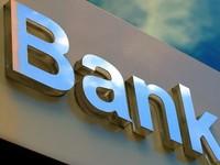 Как неплатежеспособные банки будут выводить с рынка?