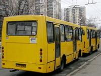 Проезд в киевских маршрутках подорожал