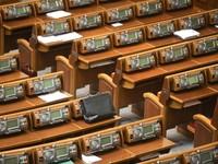 Счетчики и долги: как в Раде решили регулировать рынок ЖКХ
