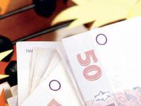Депозитные ставки скоро начнут снижаться