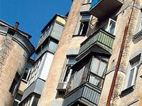 Цены на недвижимость за неделю