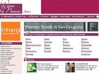 Сайты о культуре винопития