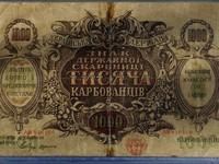 Александр Крамаренко: Финансовый сепаратизм - как это сделается