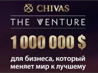 Станьте участником The Venture
