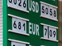 Куда растет евро?
