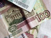 Перевод денег из России