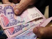 Осторожно, подделка: как отличить фальшивые 200 гривен
