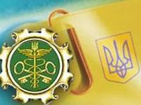 Таможня: что можно ввозить-вывозить после 1 января 2012 года