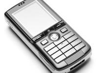 Нелегальные телефоны будут отключать