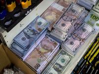 Курсы валют НБУ на 23 марта