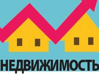 Недвижимость - дороже, гривневые кредиты - дешевле