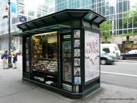 МАФ на территории торгового центра – как оформить законно?