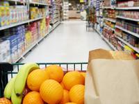 Индекс корзины «Денег» за январь составил 2,2%