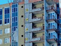 ГИУ не советует поднимать ставки по ипотеке