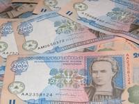 Что происходило с украинской экономикой в сентябре?