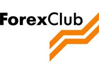 Новый сервис «Инвестиционные счета» от FOREX CLUB
