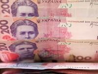 Доходность банковских вкладов незначительно снизилась