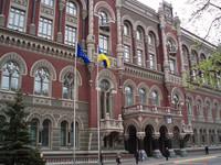 Украинские банки активно выздоравливают