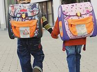 Почем собрать ребенка в школу?