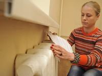 Как киевлянам считали платежки за отопление в декабре