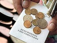 Пенсия в зоне АТО – как получать?